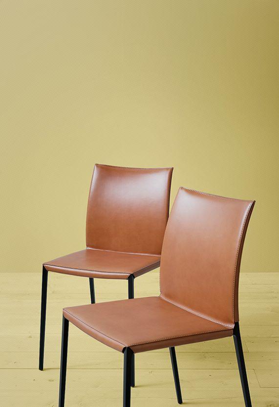 Zanotta chaise lia mobili mariani for Chaise zanotta
